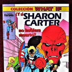 Cómics: COLECCIÓN WHAT SHARON CARTER Nº 4 FORUM 1989 DE TIENDA .VER DESCRIPCIÓN Y FOTOS.. Lote 277147468