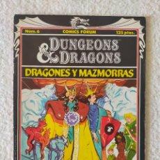 Cómics: DRAGONES Y MAZMORRAS Nº 6: EL JARDÍN DE ZINN - EDICIONES FORUM 1985. Lote 277179198