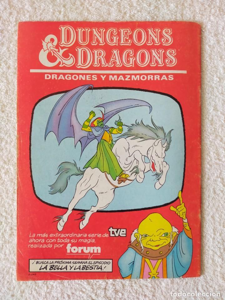 Cómics: DRAGONES Y MAZMORRAS Nº 6: EL JARDÍN DE ZINN - EDICIONES FORUM 1985 - Foto 4 - 277179198