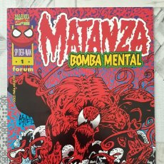Cómics: MATANZA. BOMBA MENTAL DE WARREN ELLIS Y KYLE HOTZ. NUMERO ÚNICO. COMICS FORUM 1996. Lote 277179718
