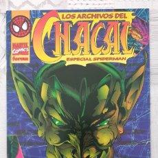 Cómics: SPIDERMAN. LOS ARCHIVOS DEL CHACAL. NUMERO ÚNICO. COMICS FORUM 1996. Lote 277219873