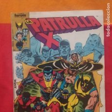 Cómics: PATRULLA X VOL 1 N 1 FORUM (1 EDICION) CON POSTER. Lote 277277793