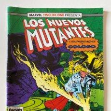 Cómics: LOS NUEVOS MUTANTES 49 - MARVEL TWO IN ONE FORUM. Lote 277721268