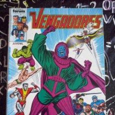 Cómics: FORUM - VENGADORES VOL.1 RETAPADO CON LOS NUM. 61 AL 65 . MUYYYYY BUEN ESTADO. Lote 277721983