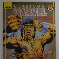 Cómics: COMIC DE CLÁSICOS MARVEL (Nº 32) - FORUM. Lote 277737183