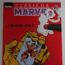 Cómics: COMIC DE CLÁSICOS MARVEL (Nº 33) - FORUM. Lote 277737433