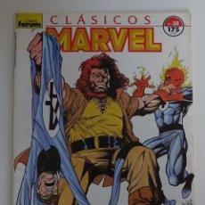 Cómics: COMIC DE CLÁSICOS MARVEL (Nº 38) - FORUM. Lote 277737573