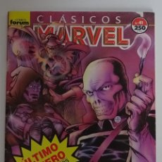 Cómics: COMIC DE CLÁSICOS MARVEL (Nº 41 ULTIMO NUMERO) - FORUM. Lote 277738328