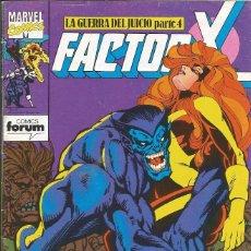 Cómics: FORUM - FACTOR X Nº 40 AÑO 1989 BUEN ESTADO. Lote 277858248