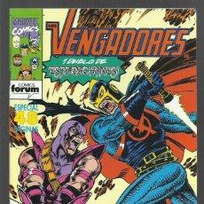 Cómics: LOS VENGADORES 126, 1993, FORUM, MUY BUEN ESTADO. Lote 278274053