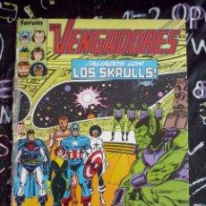 Cómics: FORUM - VENGADORES VOL.1 NUM. 59 ( PROCEDE DE RETAPADO ). Lote 278349443