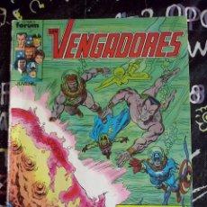 Cómics: FORUM - VENGADORES VOL.1 NUM. 62 ( PROCEDE DE RETAPADO ). Lote 278349783