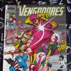 Cómics: FORUM - VENGADORES VOL.1 NUM. 65 ( PROCEDE DE RETAPADO ). Lote 278349898