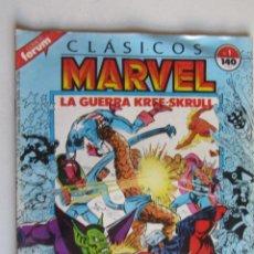 Comics: CLÁSICOS MARVEL. VENGADORES. Nº 1 - LA GUERRA KREE-SKRULL ORUM BUEN ESTADO ARX124. Lote 278589098