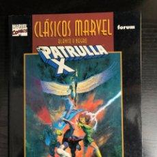Cómics: CLÁSICOS MARVEL: LA PATRULLA X, POR ROY THOMAS Y NEAL ADAMS. Lote 279328418