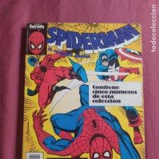 Cómics: SPIDERMAN FORUM RETAPADO ( 185 AL 190). Lote 279452403