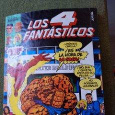 Cómics: LOS 4 CUATRO FANTÁSTICOS FORUM #1. Lote 279511008
