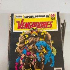 Comics: FORUM LOS VENGADORES NUMERO ESPECIAL PRIMAVERA MUY BUEN ESTADO. Lote 280547958