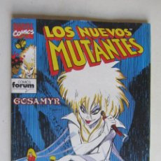 Comics: LOS NUEVOS MUTANTES VOL. 1 Nº 57 MARVEL FORUM ARX131. Lote 281047143