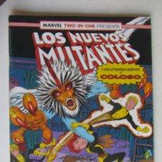 Comics : LOS NUEVOS MUTANTES VOL. 1 Nº 51 MARVEL FORUM ARX131. Lote 281047368