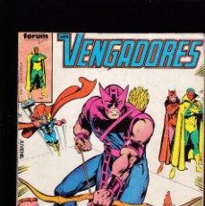 Cómics: LOS VENGADORES - TOMO RETAPADO Nº 11 - 12 - 13 - 14 - 15 - PRIMERA EDICION - FORUM. Lote 282067948