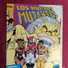 Cómics: LOS NUEVOS MUTANTES. VOL. 1. Nº 31 . FORUM. Lote 282979918