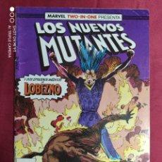 Cómics: LOS NUEVOS MUTANTES. VOL. 1. Nº 44. MARVEL TWO-IN-ONE. FORUM. Lote 282981948