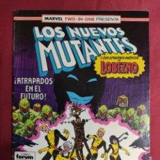 Cómics: LOS NUEVOS MUTANTES. VOL. 1. Nº 47. MARVEL TWO-IN-ONE. FORUM. Lote 282985743