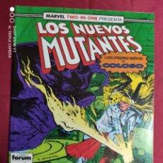 Cómics: LOS NUEVOS MUTANTES. VOL. 1. Nº 49. MARVEL TWO-IN-ONE. FORUM. Lote 282985883