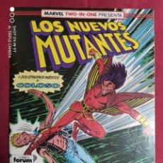 Cómics: LOS NUEVOS MUTANTES. VOL. 1. Nº 50. MARVEL TWO-IN-ONE. FORUM. Lote 282986143