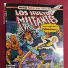 Cómics: LOS NUEVOS MUTANTES. VOL. 1. Nº 51. MARVEL TWO-IN-ONE. FORUM. Lote 282986533