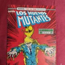 Cómics: LOS NUEVOS MUTANTES. VOL. 1. Nº 55. MARVEL TWO-IN-ONE. FORUM. Lote 282987168