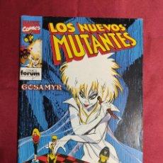 Cómics: LOS NUEVOS MUTANTES. VOL. 1. Nº 57. FORUM. Lote 283106208