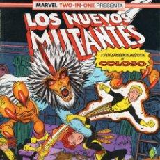 Cómics: LOS NUEVOS MUTANTES Nº 51 - FORUM - BUEN ESTADO. Lote 284206308