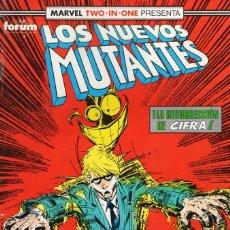 Cómics: LOS NUEVOS MUTANTES Nº 55 - FORUM. Lote 284207248