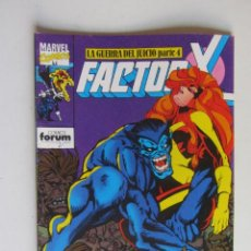 Comics: FACTOR X VOL. 1 Nº 40 MARVEL - FORUM ARX139. Lote 284279393