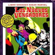 Cómics: TOMO COLECCION LIBRO GRANDES SAGAS MARVEL LOS NUEVOS VENGADORES. Lote 284734943