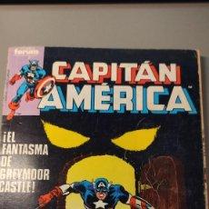Cómics: CAPITÁN AMÉRICA - NÚMEROS DEL 16 AL 20. Lote 284784973