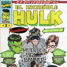 Cómics: HULK VOL. 3 Nº 2 - FORUM - ESTADO EXCELENTE. Lote 284817198