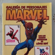 Comics: GALERIA DE PERSONAJES MARVEL (CROMOS CROPAN HEROES FANTASTICOS) - LOPEZ ESPI (FORUM 2000). Lote 285233293
