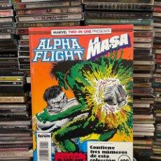 Cómics: ALPHA FLIGHT LA MASA RETAPADO 51 - 53. Lote 285239578