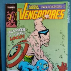 Cómics: LOS VENGADORES 95. Lote 285365513