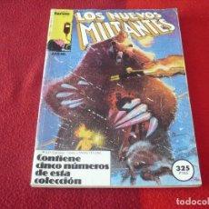 Cómics: LOS NUEVOS MUTANTES NºS 16 AL 20 RETAPADO ( CLAREMONT ) MARVEL FORUM. Lote 285845293