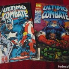 Cómics: ULTIMO COMBATE NºS 1 Y 6 CAPITAN AMERICA ( GRUENWALD ) ¡BUEN ESTADO! FORUM MARVEL. Lote 286229513