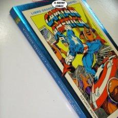 Cómics: CAPITÁN AMÉRICA, CENTINELA DE LA LIBERTAD, LIBRO GRANDES SAGAS, FORUM, MARVEL, TOMO, OFERTA!!. Lote 286283848