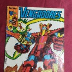 Cómics: LOS VENGADORES. VOL.1. Nº 18. FORUM. Lote 287045233