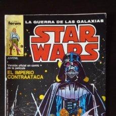 Cómics: STAR WARS .LA GUERRA DE LAS GALAXIAS N 1.EL IMPERIO CONTRAATACA. Lote 287058808