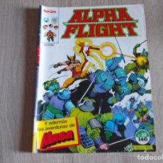 Cómics: ALPHA FLIGHT VOL-1 Nº 33. FORUM. Lote 287088938