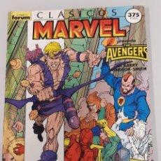 Cómics: RETAPADO CON LOS NºS 6 A 10 DE CLASICOS MARVEL. COMICS FORUM 1989.. Lote 287176708