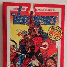 Cómics: VENGADORES, VENGANZA FINAL. DE FORUM. Lote 287318888